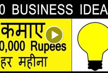 10 Small Firm Ideas To Earned 50,000 Rupia/ in 2018